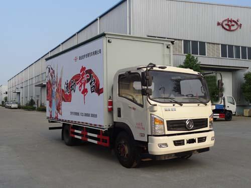 东风LNG CNG舞台车