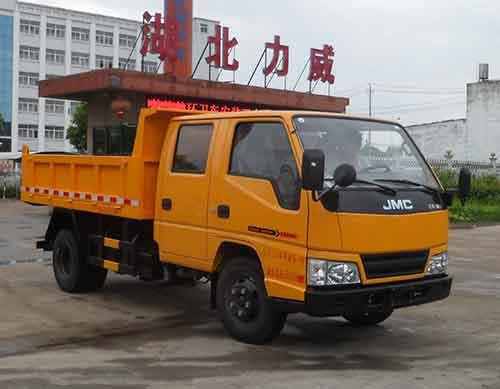 江铃双排座自卸式垃圾车