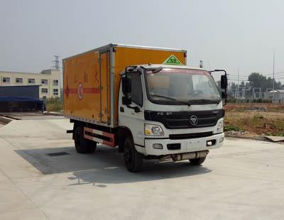 程力威牌CLW5040TQPB5型气瓶运输车