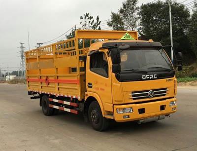 程力威牌CLW5110TQPD5型气瓶运输车