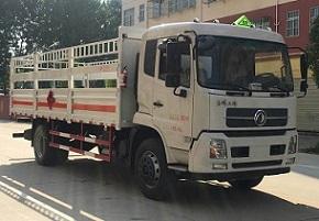 程力威牌CLW5181TQPD5型气瓶运输车