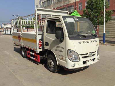 程力威牌CLW5032TQPSH5型气瓶运输车