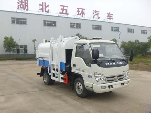 华通牌HCQ5046ZDJB5型侧装挂桶压缩式对接垃圾车