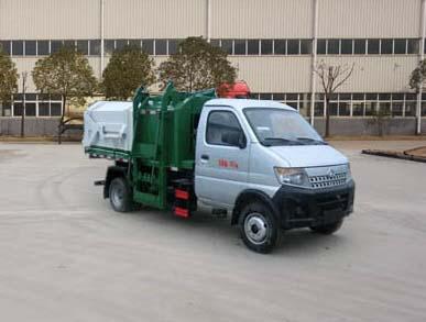 华通牌HCQ5030ZDJSC5型自装卸式挂桶垃圾车