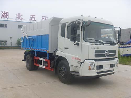 华通牌HCQ5161ZDJDL5型对接垃圾车