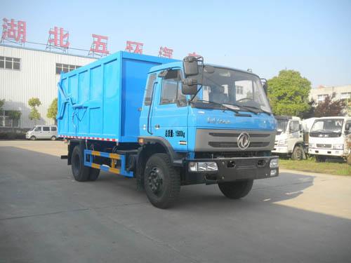 华通牌HCQ5165ZDJE5型对接垃圾车