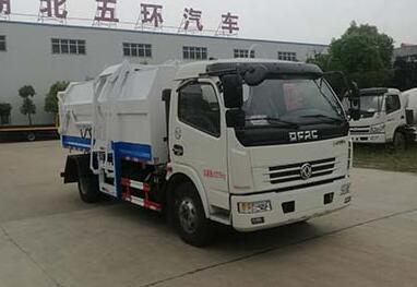 华通牌HCQ5080ZDJG5型侧装挂桶压缩式对接垃圾车