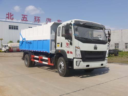 华通牌HCQ5187ZDJZZ5型对接垃圾车