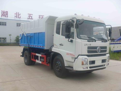 华通牌HCQ5162ZDJNG5型对接垃圾车