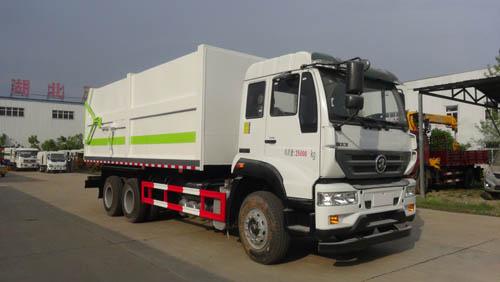 华通牌HCQ5250ZDJZZ5型对接垃圾车