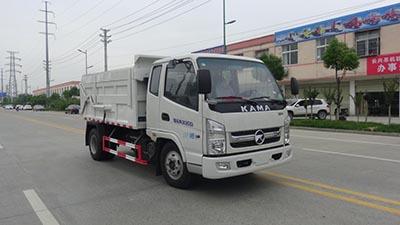 华通牌HCQ5046ZDJKM5型密封盖对接垃圾车