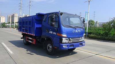华通牌HCQ5043ZDJHF5型对接垃圾车