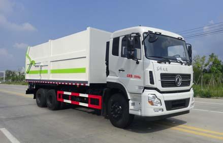 华通牌HCQ5251ZDJDL5型对接垃圾车