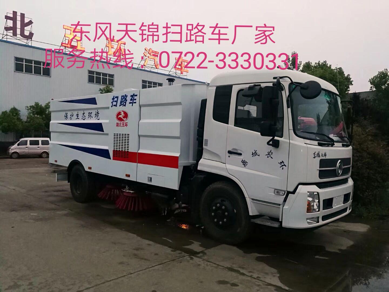 东风天锦LNG CNG扫路车