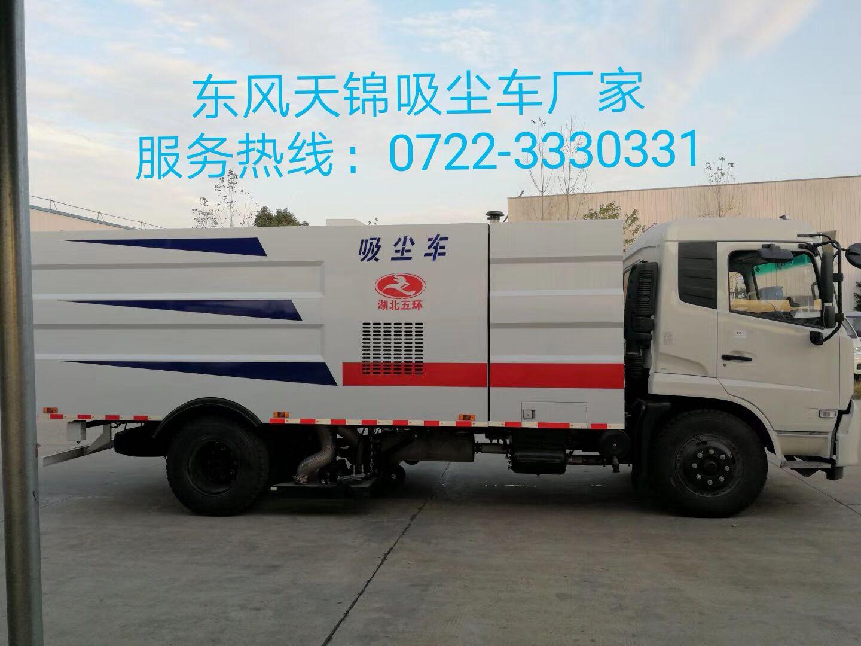 东风天锦LNG CNG吸尘车