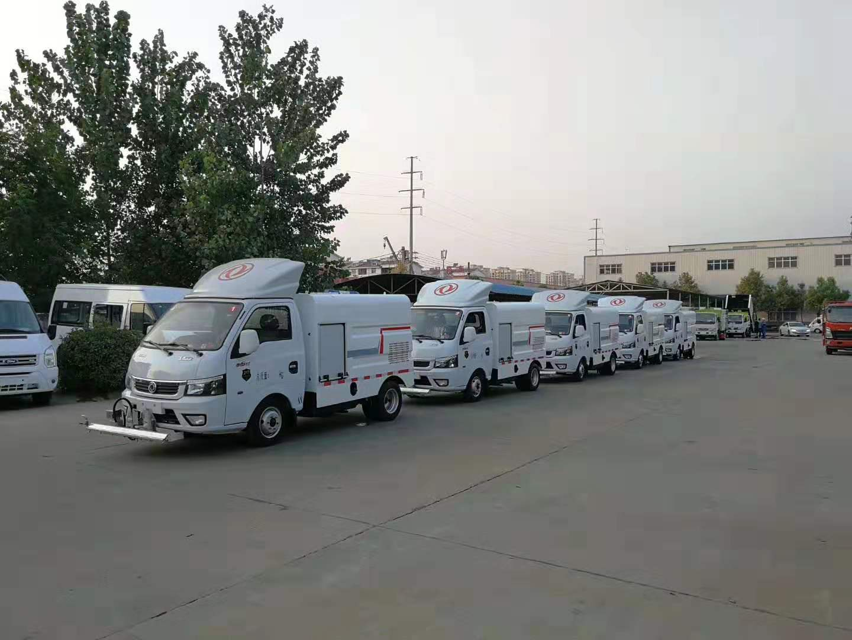 湖北五环国六华通小型人行道路面养护车新品上市