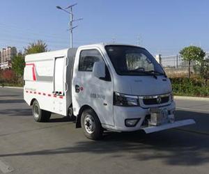 华通牌HCQ5036TYHQC型国六小型路面养护车