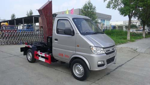 华通牌HCQ5031ZXXSC5型车厢可卸式垃圾车