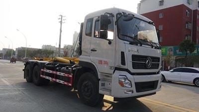 华通牌HCQ5251ZXXDL5型车厢可卸式垃圾车