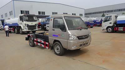华通牌HCQ5030ZXXKM5型车厢可卸式垃圾车