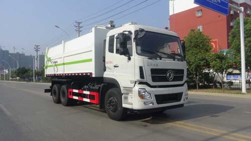 华通牌HCQ5250ZDJDF6型压缩式对接垃圾车